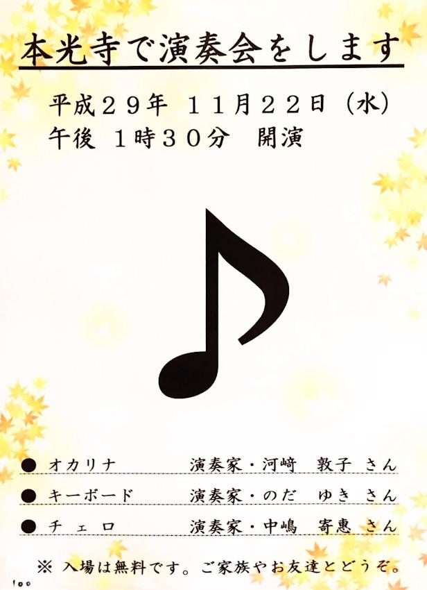 1711tottori04