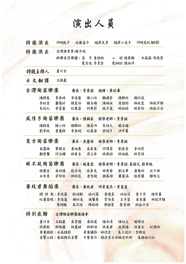 17taichung02