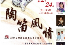 17taichung01