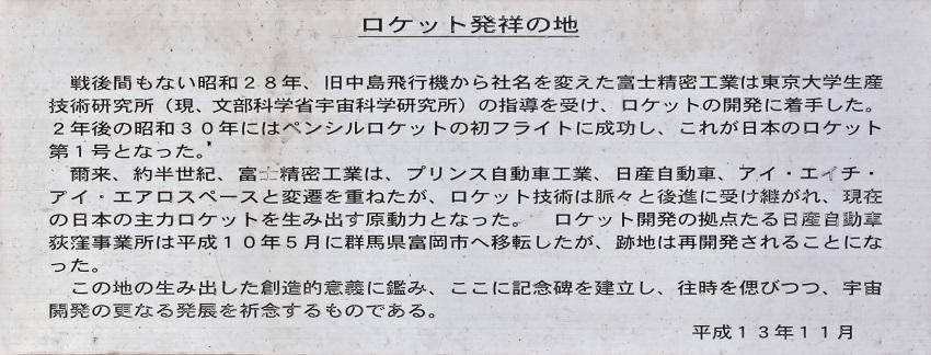 nishiogi05