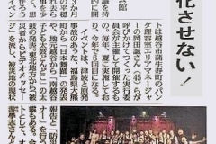 toubuyomiuri