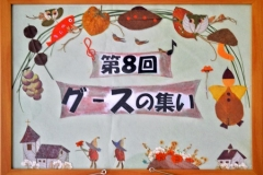 12goose01