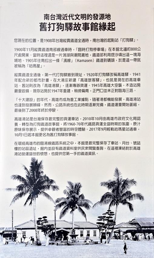 kaohsiung07