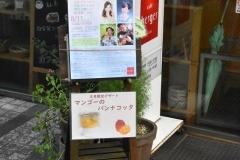 3kan1gen-tsukuba-03